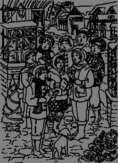 Vánoční koledníci